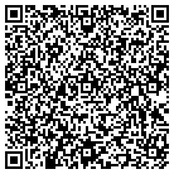QR-код с контактной информацией организации ТЕХНОКОМПЛЕКТ, ООО