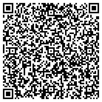 QR-код с контактной информацией организации ТОГО, ООО