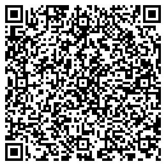QR-код с контактной информацией организации ТРИС