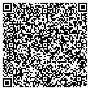 QR-код с контактной информацией организации ТЭНЭР, ООО