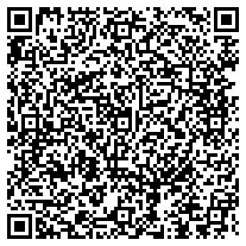 QR-код с контактной информацией организации УРАЛ СТАЛЬ, ООО