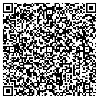 QR-код с контактной информацией организации УРАЛКОМПЛЕКТ, ООО