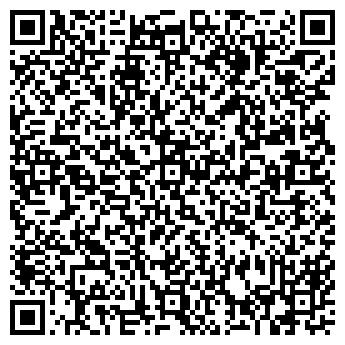 QR-код с контактной информацией организации УРАЛМАШМЕТАЛЛ