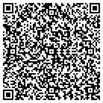 QR-код с контактной информацией организации УРАЛТЕХНОСЕРВИС