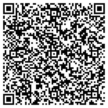 QR-код с контактной информацией организации УРАЛТОРГСТРОЙ, ООО