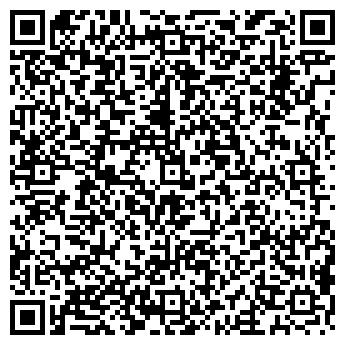 QR-код с контактной информацией организации УРАЛУПТОК ТД, ООО