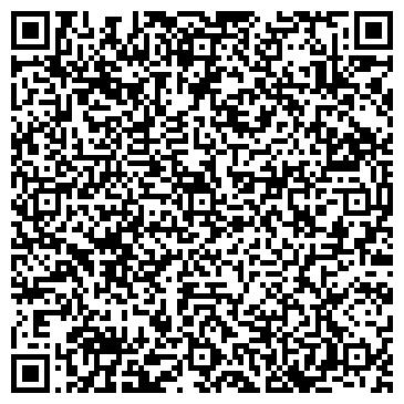 QR-код с контактной информацией организации УРАЛЬСКАЯ СТАЛЬНАЯ КОМПАНИЯ