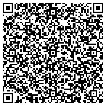 QR-код с контактной информацией организации УРАЛЬСКАЯ ТРУБНАЯ КОМПАНИЯ, ООО