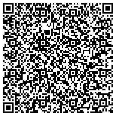 QR-код с контактной информацией организации УРАЛЬСКИЙ МЕТАЛЛУРГИЧЕСКИЙ КОМПЛЕКС ПКП, ООО