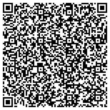 QR-код с контактной информацией организации УРАЛЬСКИЙ ТРЕСТ СТАЛЬНЫХ КОНСТРУКЦИЙ, ООО
