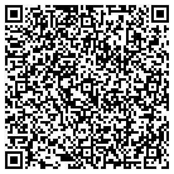 QR-код с контактной информацией организации УРАЛ-МЕТАЛЛ ООО ПКП