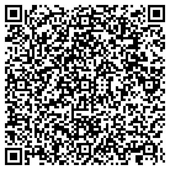 QR-код с контактной информацией организации УРАЛ-СТАТУС, ООО