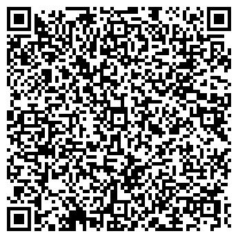 QR-код с контактной информацией организации УРАЛ-ТОРСИД, ООО
