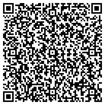 QR-код с контактной информацией организации УТК-СТАЛЬ, ООО