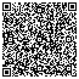 QR-код с контактной информацией организации ЦВЕТНОЙ ПРОКАТ, ООО