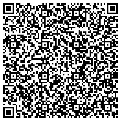 QR-код с контактной информацией организации Сервисный центр металлопроката