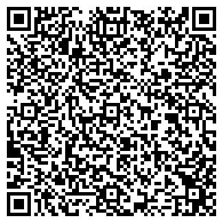 QR-код с контактной информацией организации TENNEX