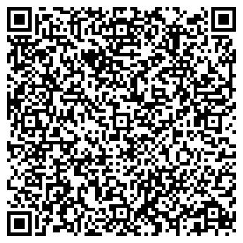 QR-код с контактной информацией организации А-СТАНДАРТ