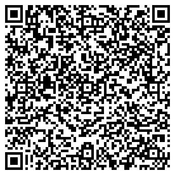 QR-код с контактной информацией организации ДИЗАЙН-СТАЛЬ