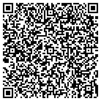 """QR-код с контактной информацией организации """" ELZn """""""