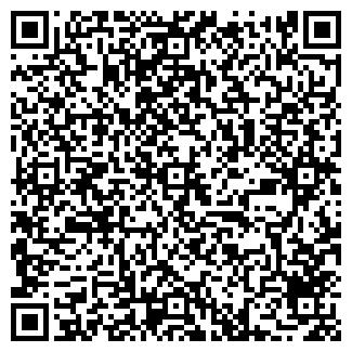 QR-код с контактной информацией организации БАГЕТТЕРИЯ
