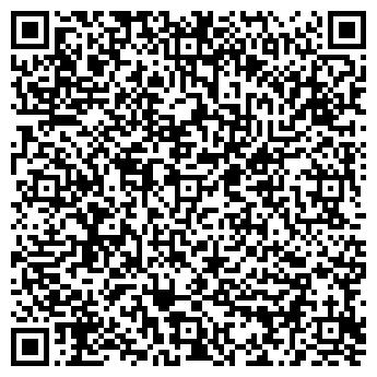 QR-код с контактной информацией организации КОВАНЫЕ ИЗДЕЛИЯ, ООО