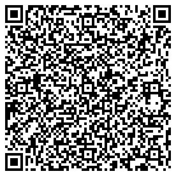 QR-код с контактной информацией организации ЛИСТ ПРО КОМПАНИЯ