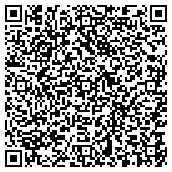 QR-код с контактной информацией организации МЕТАЛЛ ИНВЕСТ