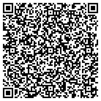 QR-код с контактной информацией организации ОТВОД ПКФ, ООО