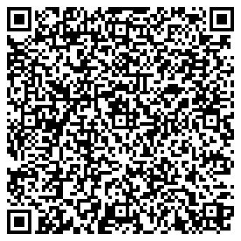 QR-код с контактной информацией организации СЕГМЕНТ СЛС, ООО