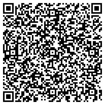 QR-код с контактной информацией организации СТАЛЬКОМ ТД, ООО