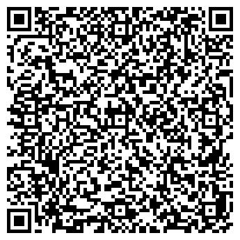 QR-код с контактной информацией организации СТАЛЬМОНТАЖ, ООО