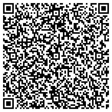 QR-код с контактной информацией организации ДИЛЬБАР ДОМ МОДЫ ОСОО АШИМБАЙ