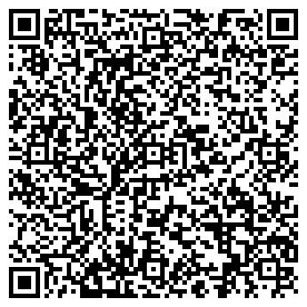QR-код с контактной информацией организации СТАЛЬСТРОЙСНАБ, ООО