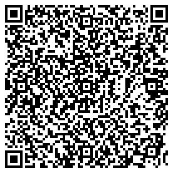 QR-код с контактной информацией организации СТАЛЬ-ИМПЭК, ООО