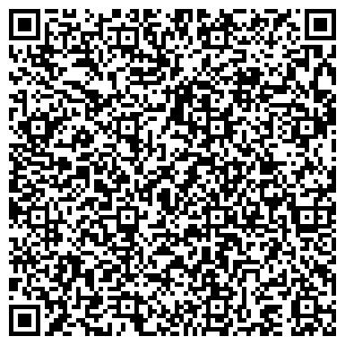 QR-код с контактной информацией организации УРАЛЬСКАЯ МЕТАЛЛО-ТОРГОВАЯ КОМПАНИЯ