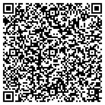 QR-код с контактной информацией организации ШАНС-2000, ООО