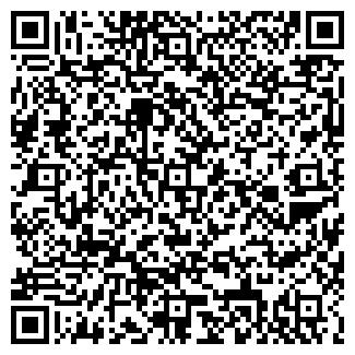 QR-код с контактной информацией организации ПРОМЕТЕЙ-96, ООО