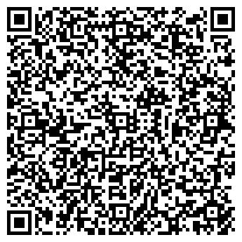 QR-код с контактной информацией организации УРАЛСТРОЙПРОМ