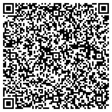 QR-код с контактной информацией организации ДИНЬ-ЧИНЬ ЦЕНТР ОПТИКИ ОСОО