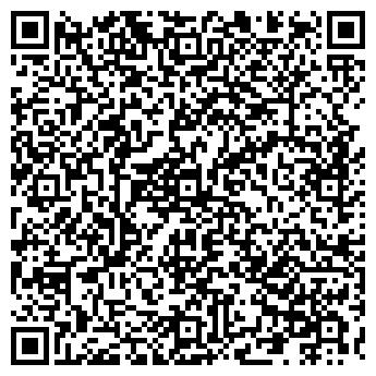 QR-код с контактной информацией организации ООО СЕВЕРНЫЙ РЕГИОН