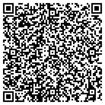 QR-код с контактной информацией организации МУП ХИМРЕАКТИВЫ