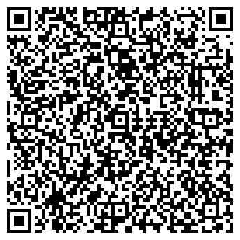 QR-код с контактной информацией организации ДАНИС, ООО
