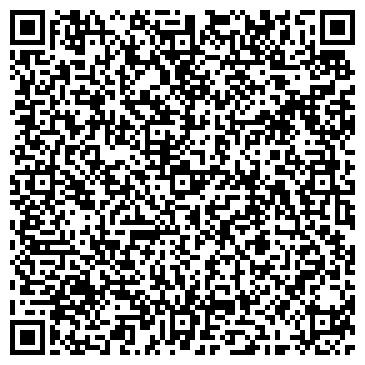 QR-код с контактной информацией организации ТЕХИНВЕСТХОЛДИНГ, ООО