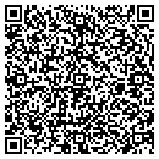 QR-код с контактной информацией организации УЛТАН