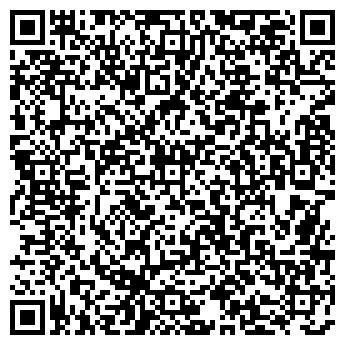 QR-код с контактной информацией организации УНИХИМ