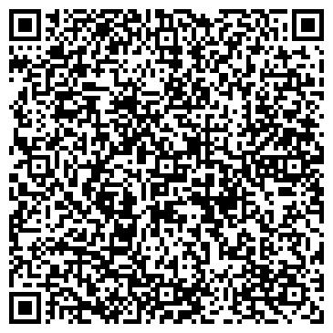 QR-код с контактной информацией организации УРАЛЬСКИЙ ЦЕНТР СНАБЖЕНИЯ ХИМИЧЕСКИМ СЫРЬЕМ И РЕАКТИВАМИ