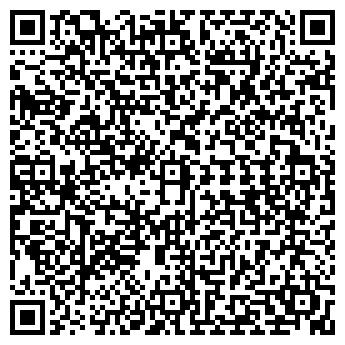 QR-код с контактной информацией организации ХИМТЕХ