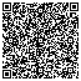 QR-код с контактной информацией организации БУМАГА, ООО