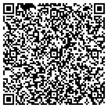 QR-код с контактной информацией организации БУМПРОДУКЦИЯ ТД, ООО
